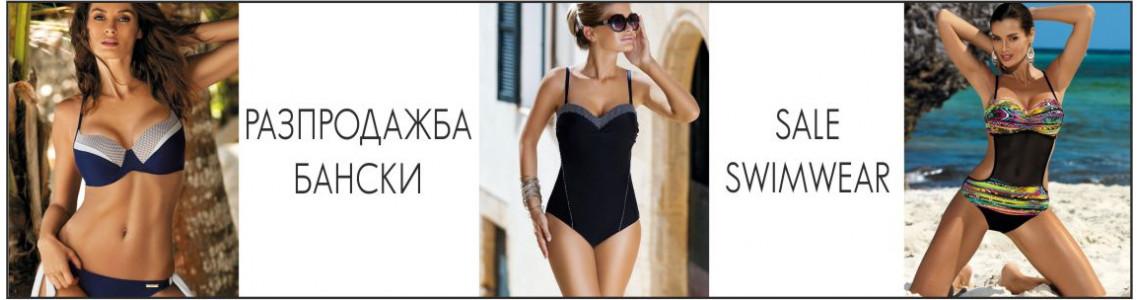 Sale Swimwear