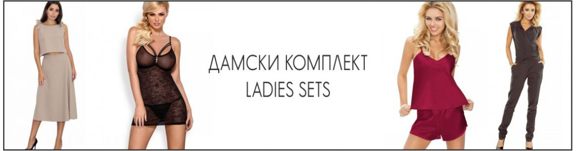 LADIES' SETS