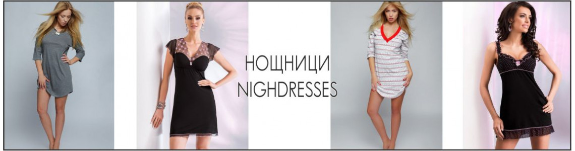 NIGHDRESSES