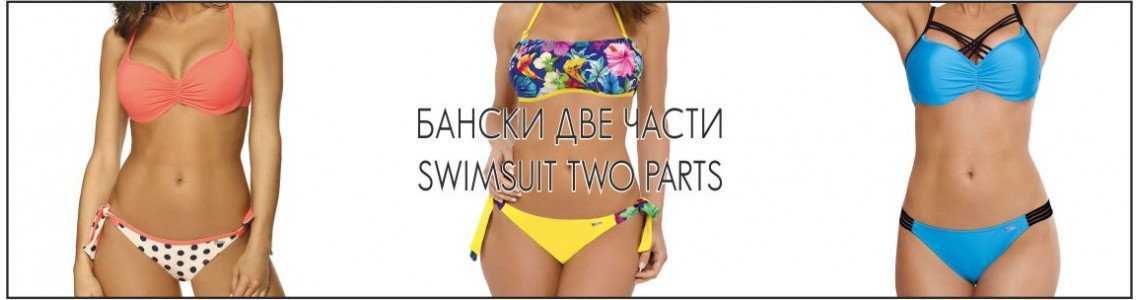 Swimsuit two parts
