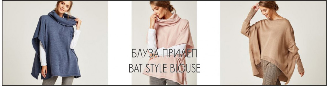Bat Style Blouse