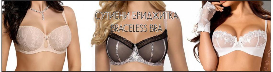Braceless bra