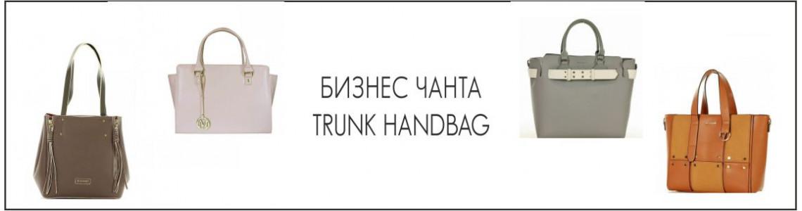 TRUNK HANDBAG