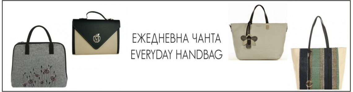 EVERYDAY HANDBAG