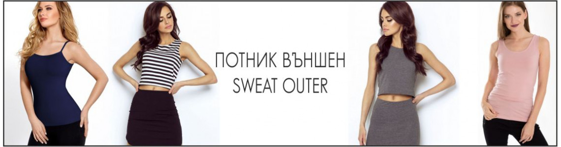 Sweat outer