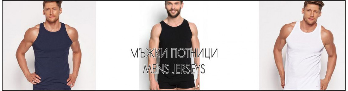 MEN'S T-SHIRTS UNDERWEAR