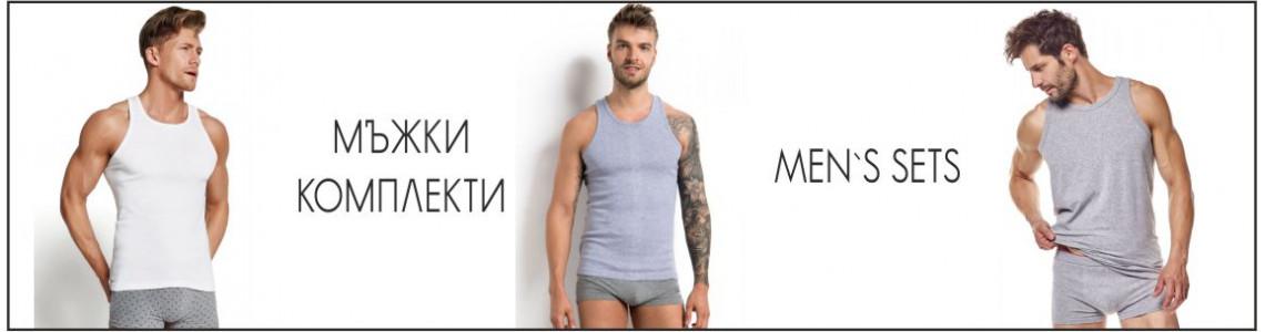 MEN'S SETS