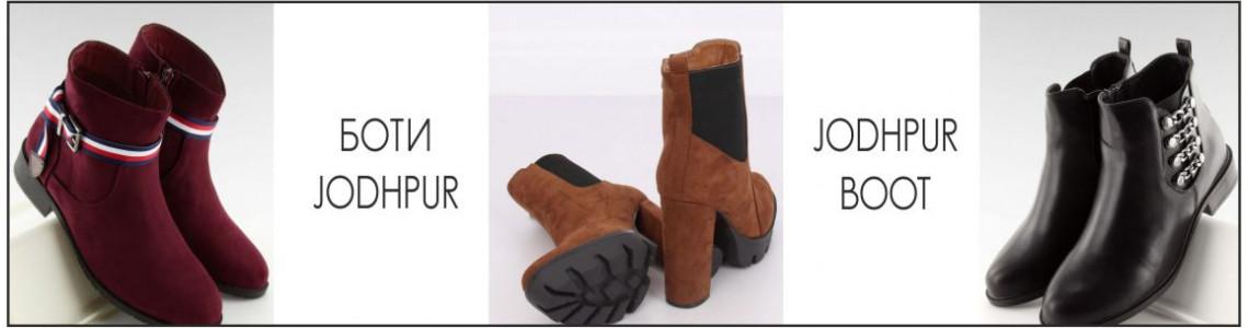 Jodhpur boot