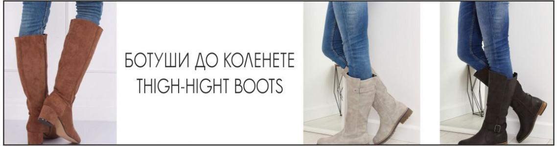Thigh-Hight Boots