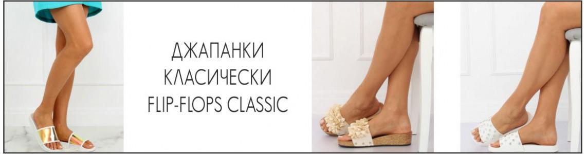 Flip-flops classic