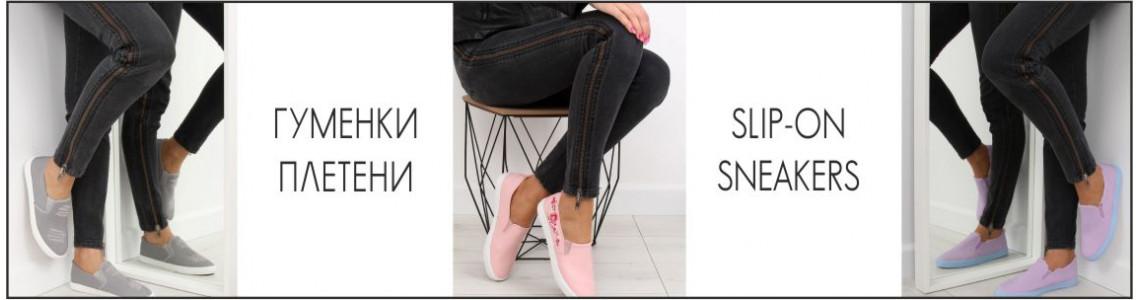 Slip-On Sneakers